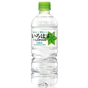 コカ・コーラ い・ろ・は・す(I LOHAS) 555ml×24本入|tochishou