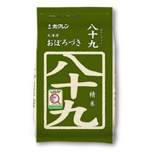 北海道産米 平成30年度産 ホクレンパールライス 八十九(おぼろづき) 精米 2kg|tochishou