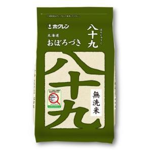 北海道産米 平成30年度産 ホクレンパールライス 八十九(おぼろづき) 無洗米 2kg|tochishou
