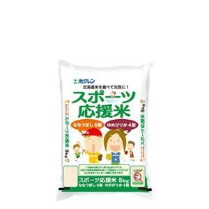 平成30年度産 ホクレンパールライス スポーツ応援米(ふっくりんこ5割+ゆめぴりか5割) 5kg|tochishou