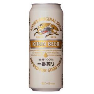 キリン 一番搾り 500ml×24本|tochishou