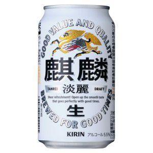 キリン 淡麗生 350ml×24本|tochishou