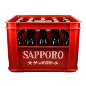 サッポロ黒ラベル大瓶 633ml瓶×20本|tochishou