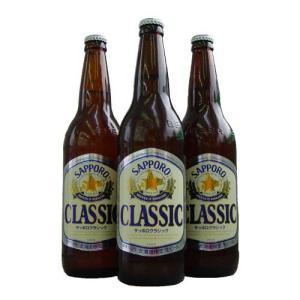 北海道 ビール サッポロ クラシック 北海道限定 サッポロクラシック 大瓶 12本|tochishou