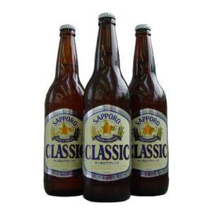 条件付き送料無料 北海道限定 サッポロクラシック 大瓶 12本|tochishou