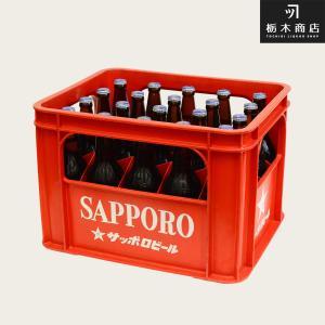 北海道 ビール サッポロ クラシック サッポロクラシック大瓶 633ml瓶×20本|tochishou