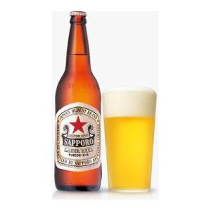 サッポロラガービール 大瓶 633ml×20本|tochishou