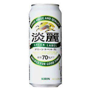 キリン 淡麗生 グリーンラベル 500ml×24本|tochishou