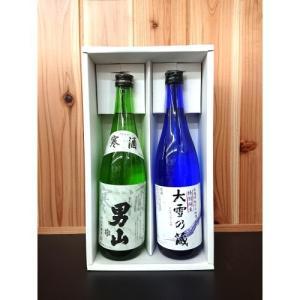 男山 特別本醸造「寒酒」 720ml/特別純米 大雪乃蔵 720ml セット|tochishou