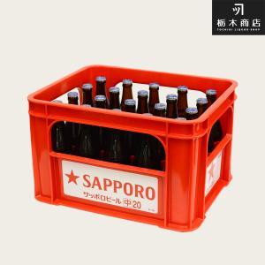 送料無料 サッポロクラシック中瓶 500ml瓶×20本|tochishou