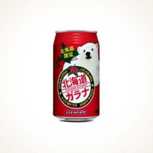 サッポロウエシマコーヒー 北海道ガラナ 350ml×24本|tochishou