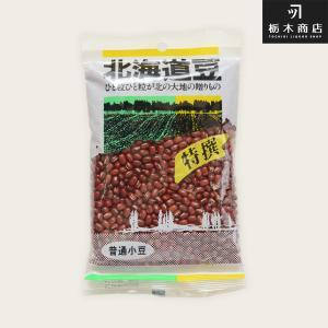 3袋ごとに送料280円 北海道 松田商店 特選 普通小豆 300g 平成30年産|tochishou