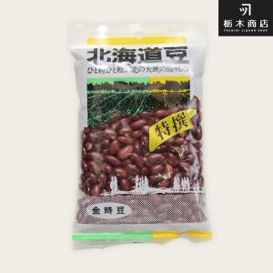 3袋ごとに送料280円 北海道 松田商店 特選 金時豆 300g 平成30年産|tochishou