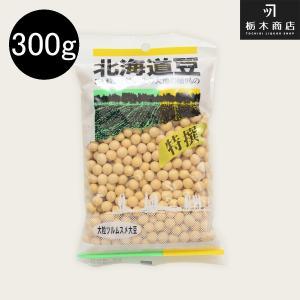 3袋ごとに送料280円 北海道 松田商店 特選 大粒ツルムスメ大豆 300g 平成30年産|tochishou