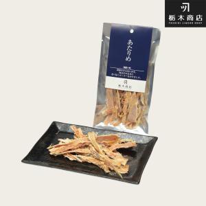 北海道 珍味 いか つまみ 乾き物 栃木商店 酒屋の肴 あたりめ|tochishou