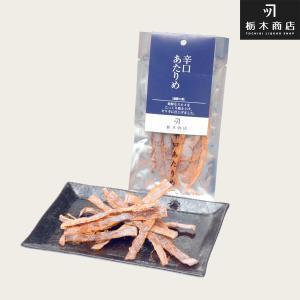 北海道 珍味 いか つまみ 乾き物 栃木商店 酒屋の肴 辛口あたりめ|tochishou