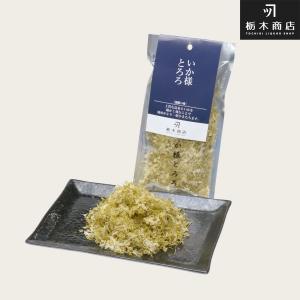 北海道 珍味 いか つまみ 乾き物 栃木商店 酒屋の肴 いか様とろろ|tochishou