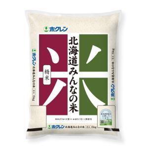 北海道産米 平成30年度産 ホクレンパールライス 北海道みんなの米 5kg|tochishou