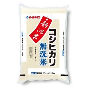 平成30年度産 ホクレンパールライス 新潟コシヒカリ 無洗米 5kg|tochishou