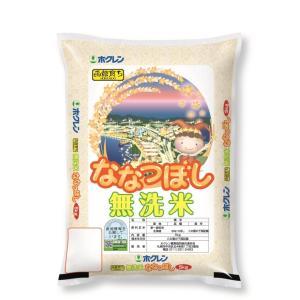 平成30年度産 ホクレンパールライス 無洗米函館育ちななつぼし 5kg|tochishou