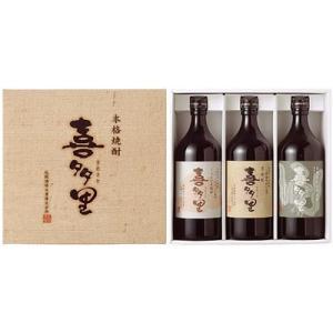 札幌酒精 本格焼酎 喜多里セット IJK|tochishou