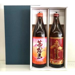 霧島酒造 茜霧島/赤霧島 セット|tochishou