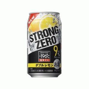 サントリー -196℃ ストロングゼロ レモン 350ml×24本入 tochishou