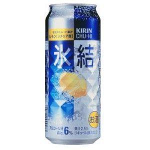 キリンチューハイ 氷結 レモン 500ml×24本入 1ケース|tochishou