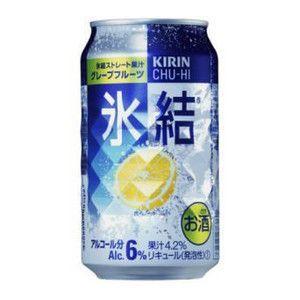 キリンチューハイ 氷結 グレープフルーツ 350ml×24本入 1ケース|tochishou