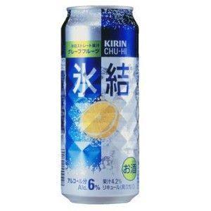 キリンチューハイ 氷結 グレープフルーツ 500ml×24本入 1ケース|tochishou