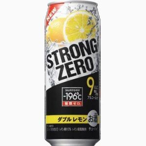 サントリー -196℃ ストロングゼロ レモン 500ml×24本入 tochishou