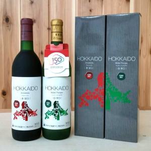 ギフト箱無 北海道限定ワイン アムレンシス2015 赤/ミュラー・トゥルガウ2015 白 各720ml セット|tochishou