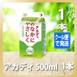 アカディ 500ml(雪メグ)[T8]