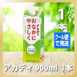 アカディ 900ml(雪メグ)[T8]