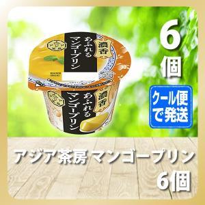内容量 140g x6 賞味期限 70日間 名称 洋生菓子 原材料名 糖類(砂糖・異性化液糖、水飴)...