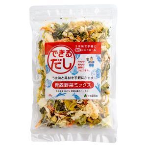 できるだし 青森野菜ミックス 45g[T8]