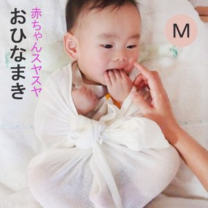おひなまき 2枚組 Mサイズ トコちゃんベルト 青葉 メッシュ|tocochan