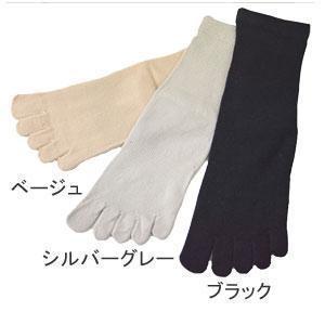 5本指ソックスゆったり竹バンブーS/Mサイズ(22cm〜24cm/24cm〜26cm)婦人用・紳士用靴下|tocochan