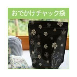 (翌日出荷)布ナプキン用おでかけチャック袋(20枚入り)|tocochan
