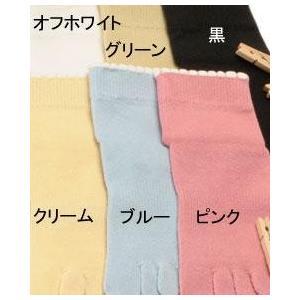 5本指ソックス婦人用・ピコット|tocochan