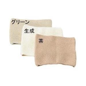 子ども用腹巻き 無縫製  オーガニックコットン フリーサイズ 80-130cm 日本製|tocochan