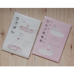 シルク腹巻き 夏用 ロング丈 60cm フリーサイズ 絹 シルク99% 日本製|tocochan|16