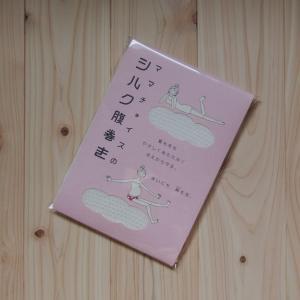 シルク腹巻き 夏用 ロング丈 60cm フリーサイズ 絹 シルク99% 日本製|tocochan|08