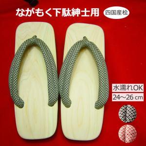 長木保育下駄/婦人・紳士用・(赤/黒)角型25cm|tocochan