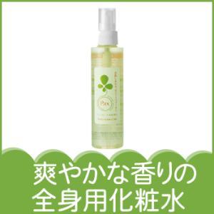 パックスお肌しあわせボディウォーター150mlパックスナチュロン、石けんの太陽油脂製化粧品。無添加、自然派コスメ|tocochan