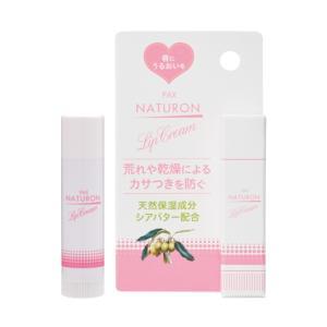 パックスお肌しあわせリップクリーム4.5gパックスナチュロン、石けんの太陽油脂製化粧品。無添加、自然派コスメ|tocochan