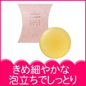 パックスナチュロンフェイスクリアソープ95gきめ細やかな泡立ちで、皮脂を取り過ぎず、洗いあがりはさっぱり!無香料。石けんの太陽油脂製|tocochan