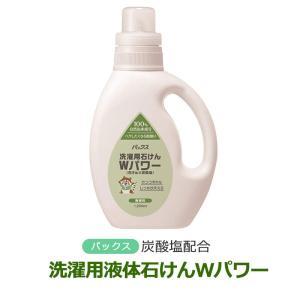 ネオ洗濯用液状石けん1L(パックスナチュロン太陽油脂)|tocochan