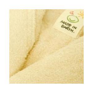 (3営業日以内出荷)(送料無料)純オーガニックコットン100% メイドインアース ママのパーカバスローブ(国産 日本製)|tocochan