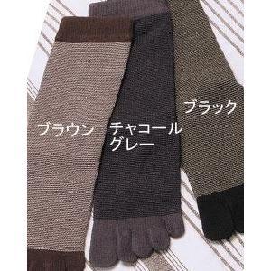 5本指ソックス紳士用・細ボーダー|tocochan